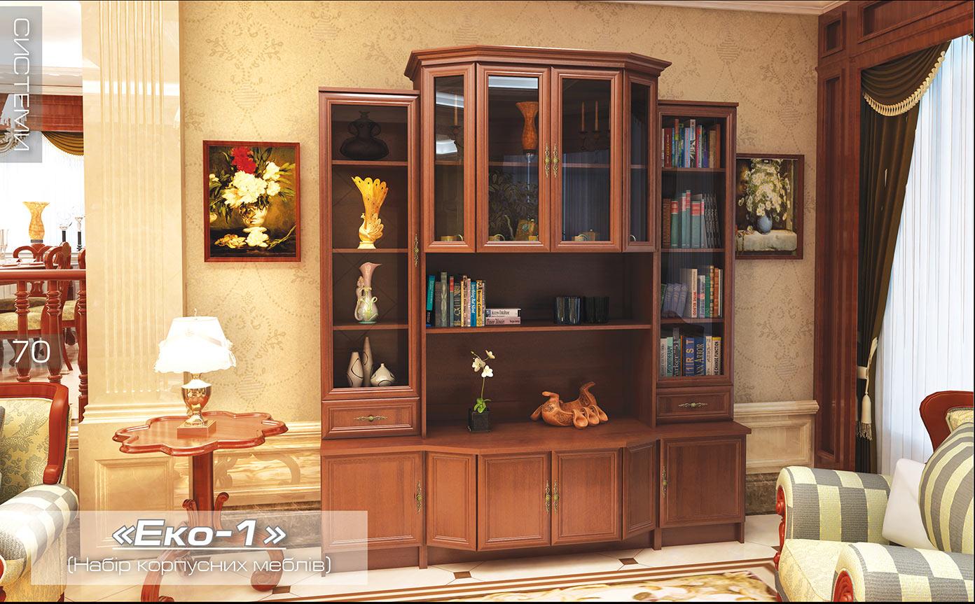 Фото «Эко» - 1 Мебель Сервис - sofino.ua