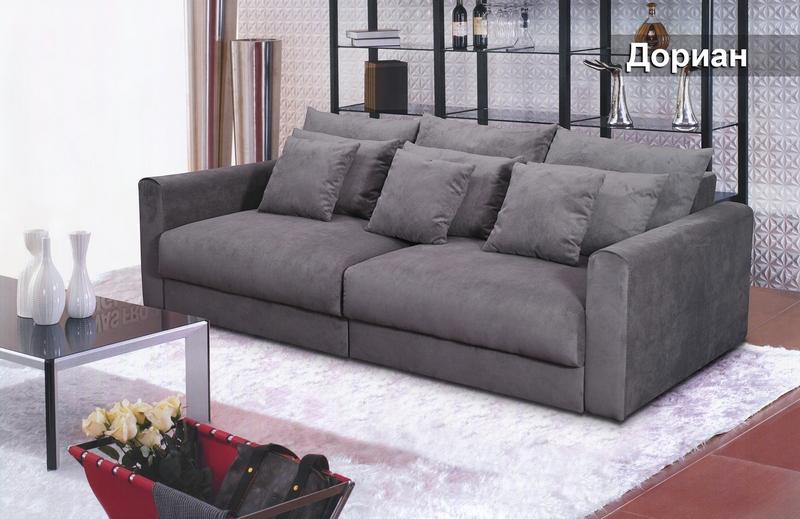 Фото Диван-кровать с 2-мя узкими боковинами 2360*1310*720 Д/П «Дориан» Розпродажна позиція - SOFINO.UA