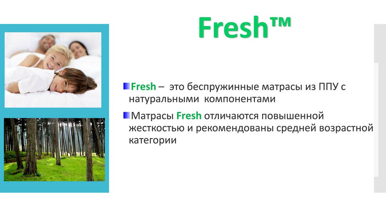 Фото 1 Матрас «Fresh - Rosi Roll» 70*190 Мебель латоны - SOFINO.UA
