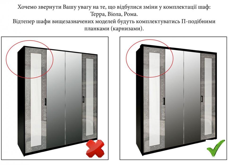 Фото 3 Шкаф 3д «Терра» с зеркалом | Черный мат MiroMark - sofino.ua