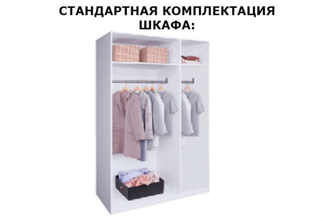 Фото 2 Шкаф 3д «Терра» с зеркалом   Черный мат MiroMark - SOFINO.UA
