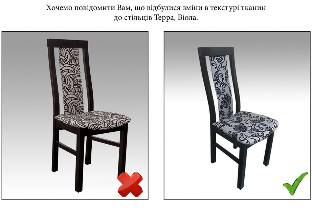 Фото Стул столовый «Виола» MiroMark - sofino.ua