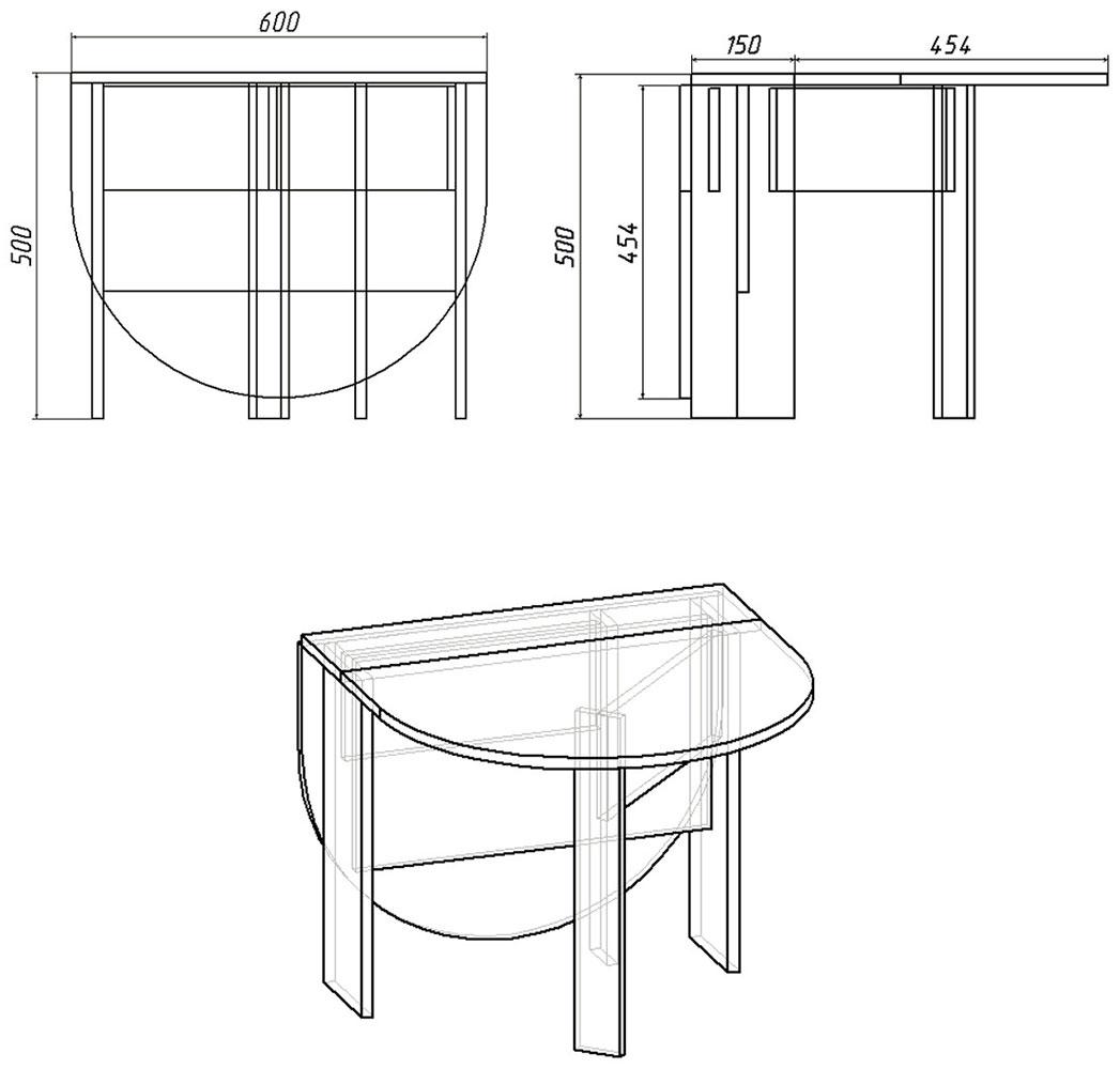 Фото 3 Стол книжка «5» МИНИ | Код товара: 598910 - SOFINO.UA