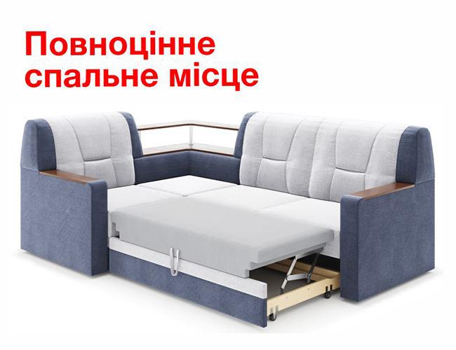 Фото 1 Диван угловой «ДЛК Альфа Люкс» 1-Росто 21, 2-Росто 28 | Код товара: 607666 - SOFINO.UA