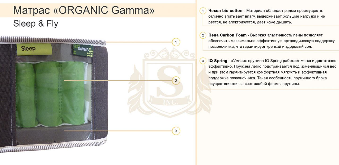 Фото 1 Матрас «ORGANIC Gamma» 180*190 Sleep&Fly organiс - sofino.ua