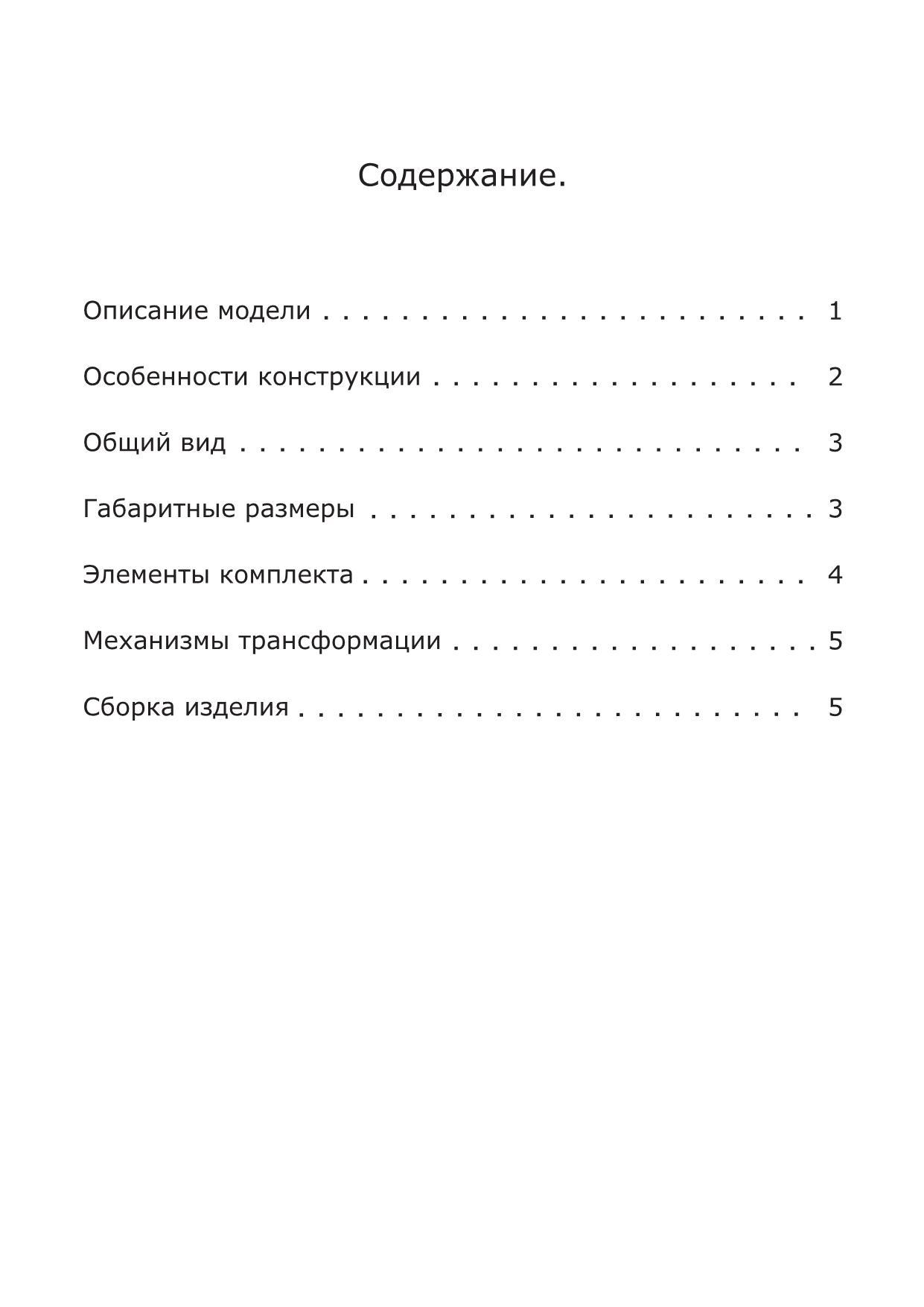 Фото Диван «Турин 2» ZlataMebel - sofino.ua