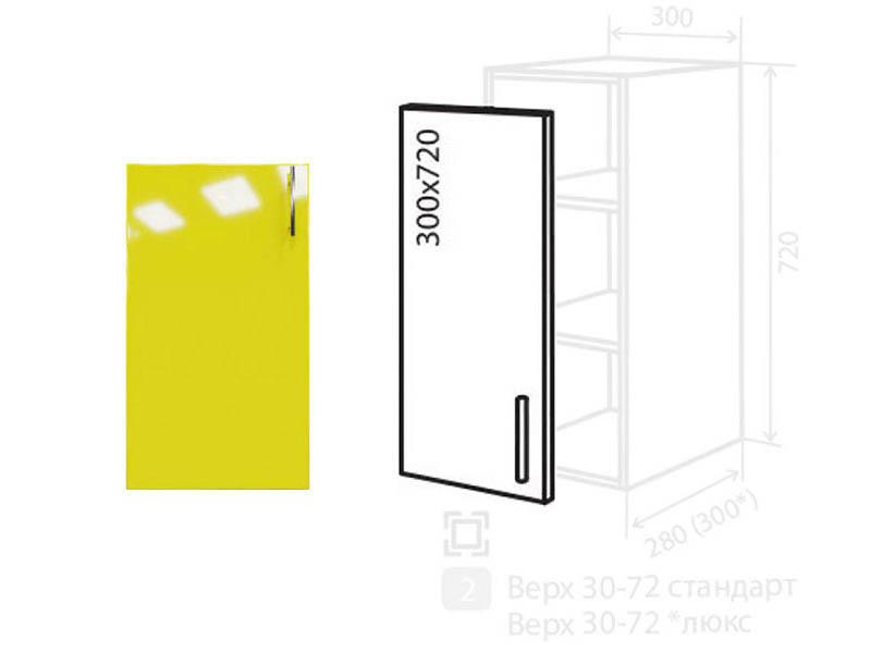Фото Фасад «Мода» 30*72 | Лимон Розпродажна позиція - SOFINO.UA