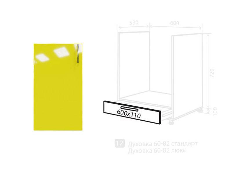Фото Фасад «Мода» 60*11 | Лимон Розпродажна позиція - SOFINO.UA