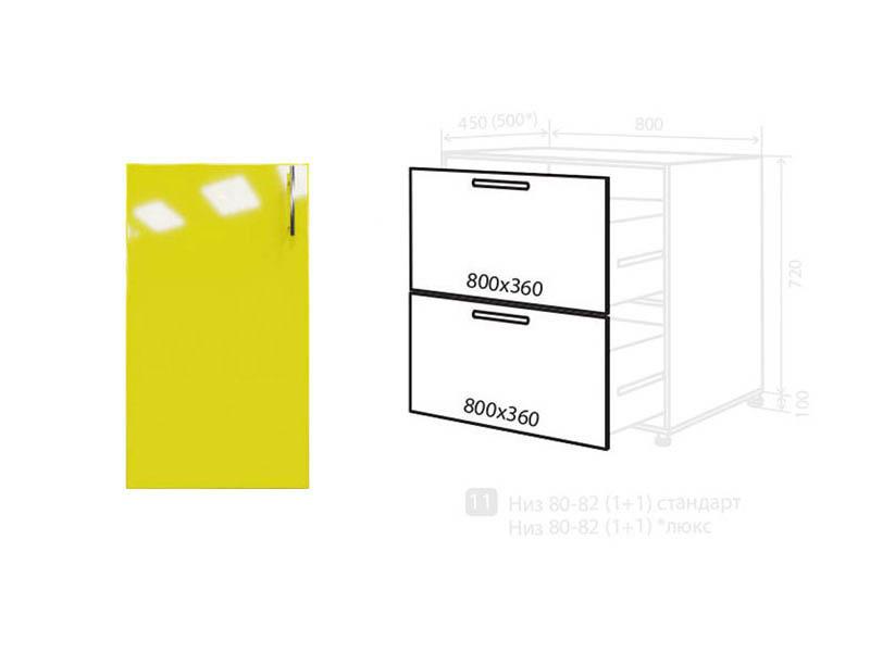 Фото Фасад «Мода» ш 80 (1+1) | Лимон Розпродажна позиція - SOFINO.UA