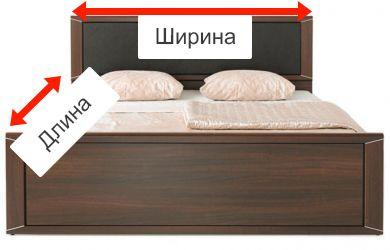 Фото Кровать 160 (вставка ткань) «Палемо» Вишня малага Gerbor - sofino.ua