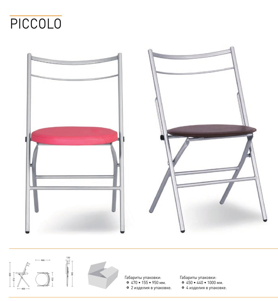Фото Стул «PICCOLO chrome» V (Box-4) Nowy styl - sofino.ua
