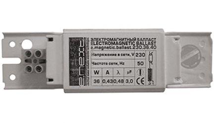 Балласт электромагнитный 230.30 «l010016»
