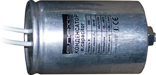Конденсатор 100 мкФ «l0420010»