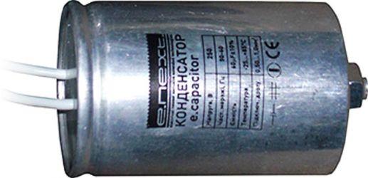 Конденсатор 55 мкФ «l0420007»