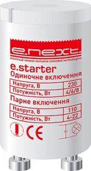 Стартер e.starter.s10.2 1х65Вт «l009003»
