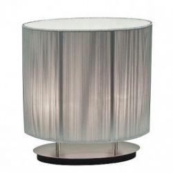 Лампа настольная 41-10172 «Artemis» серебряный