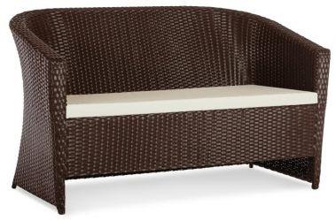 Диван «Барселона» 75*134 с подушкой для сидения