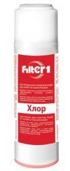 Картридж для удаления хлора CHV2510F1 «Filter1» 2.5*10