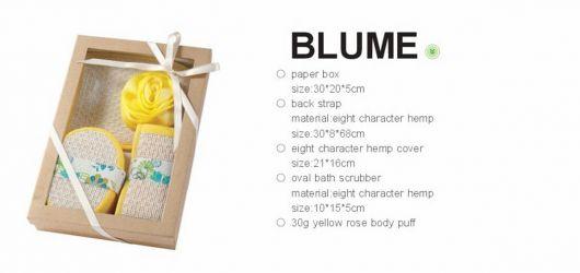 Комплект для ванной 4 пр. (с мочалкой) 1390032 «Blume»