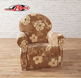 Кресло «Каренгтон»