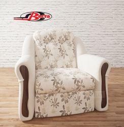 Кресло «Ориент»