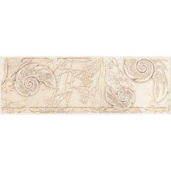 Плитка фриз «Trawertino» 8,6*25 | беж