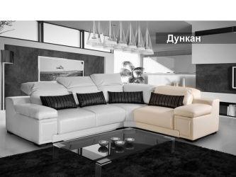 Фото Полудиван «Дункан» 1190*1060*770 - sofino.ua