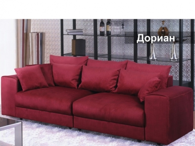 Фото Диван-кровать. мех.трансформ. Еврокнижка «Дориан» - sofino.ua