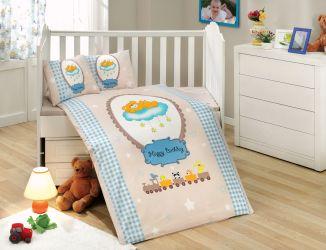 Комплект «Bambam» детский | голубой