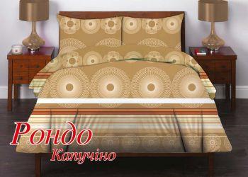 Комплект Рондо (полуторный) Бязь