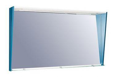 Шкафчик зеркальный «MC-Cyprus 125»