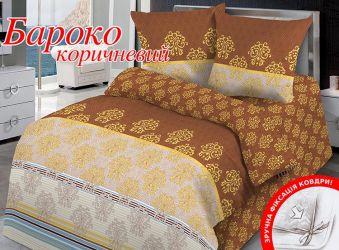Фото Комплект 113164 Барокко коричневый Бязь - sofino.ua