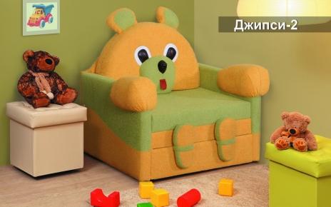 Фото Кресло-кровать детское «Джипси-2» - sofino.ua