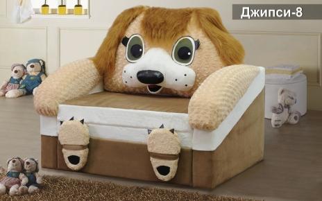Фото Кресло-кровать детское «Джипси-8» - sofino.ua
