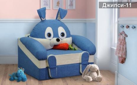 Фото Кресло-кровать детское «Джипси-11» - sofino.ua
