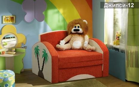 Фото Кресло-кровать детское «Джипси-12» - sofino.ua