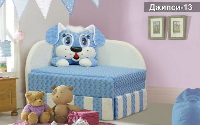 Фото Детский диван-кровать «Джипси-13» Выкатной - sofino.ua