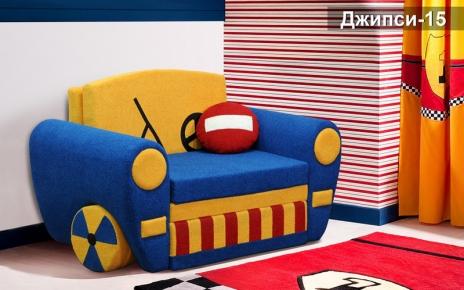 Фото Кресло-кровать детское «Джипси-15» - sofino.ua