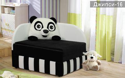 Фото Детский диван-кровать «Джипси-16» Выкатной - sofino.ua