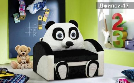 Фото Кресло-кровать детское «Джипси-17» - sofino.ua