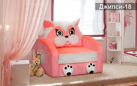 Кресло-кровать детское «Джипси-18»