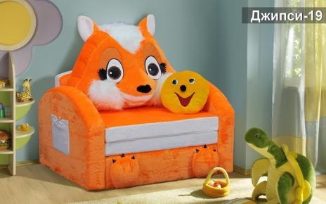 Кресло-кровать детское «Джипси-19»