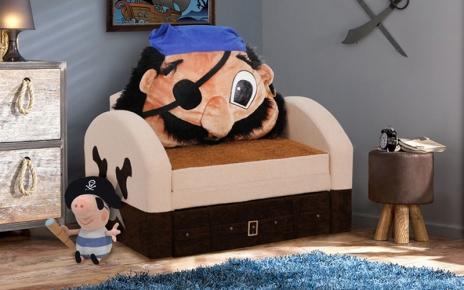 Фото Кресло-кровать детское «Джипси-20» - sofino.ua