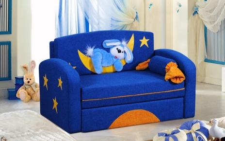 Фото Кресло-кровать детское «Джипси-21» - sofino.ua