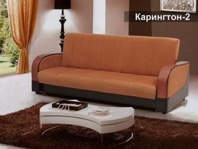 Фото Диван-кровать «Карингтон-2» - sofino.ua