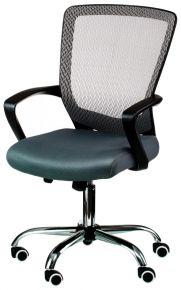Кресло офисное «Marin grey»