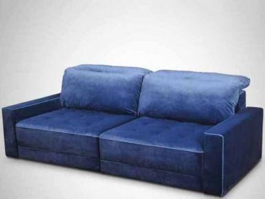 Фото Модульный диван «Магеллан» 3 - sofino.ua