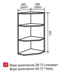 Фото Угол №15 «Mirror Gloss» 28*72 - sofino.ua