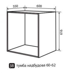 Фото Тумба №38 надстройка «Mirror Gloss» 60*61,6 - sofino.ua