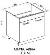 Н 80М (лак) «Алина»